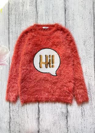 Крутая кофта травка свитер m&s 9-10лет