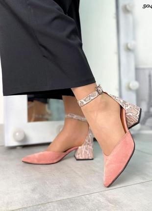 Стильные женские кожаные замшевые босоножки туфли на каблуке, пудра
