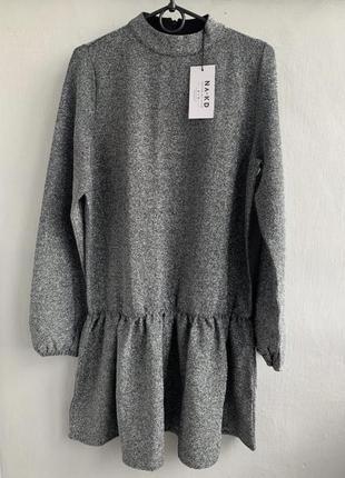 Новое платье серебрянное
