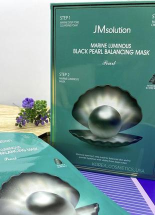 Маска для лица jm solution marine luminous pearl balancing mask