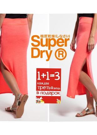 ❤1+1=3❤ super dry яркая кислотная юбка миди с разрезом сбоку