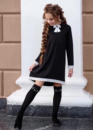 Школьное платье кружево