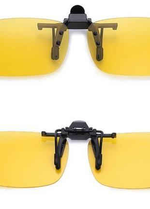 Солнцезащитные накладки-клипсы на очки для водителей желтые 5.6 на 3.5 см
