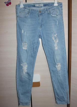 Стильні рвані джинси , штани cubus as