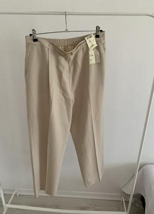Штаны брюки бежевые с защипами