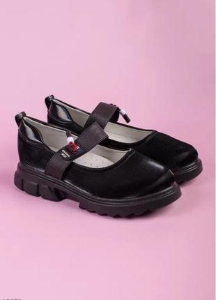 Туфли чёрные для девочки супинатор школа