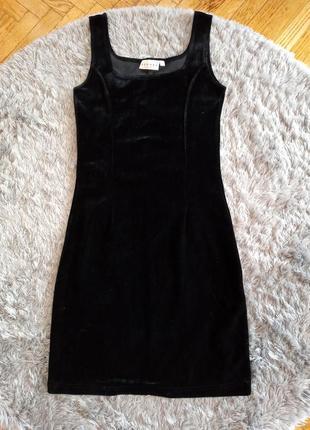 Сукня, плаття
