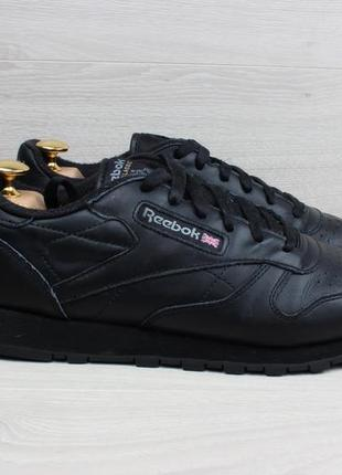 Кожаные кроссовки reebok classic оригинал, размер 36 - 37