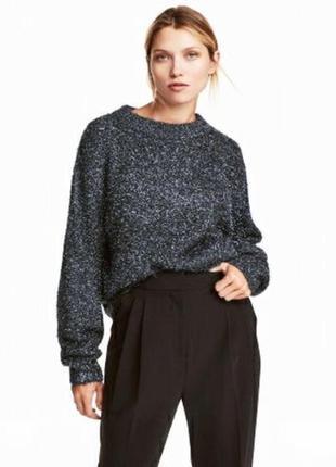 Теплый свитер травка