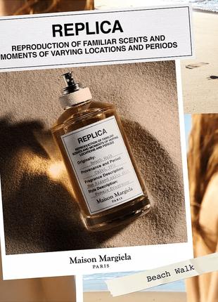 Нишевый парфюм maison margiela 'replica' beach walk 3 мл