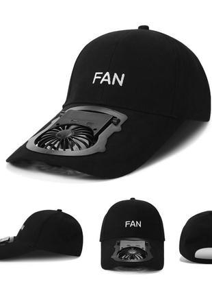 Летняя кепка бейсболка с вентилятором черная