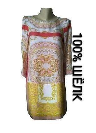 Zara шёлковое платье