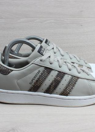 Кроссовки adidas superstar оригинал, размер 37