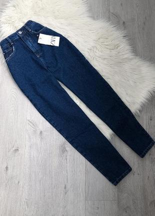 Базовые универсальные джинсы mom fit высокая талия посадка