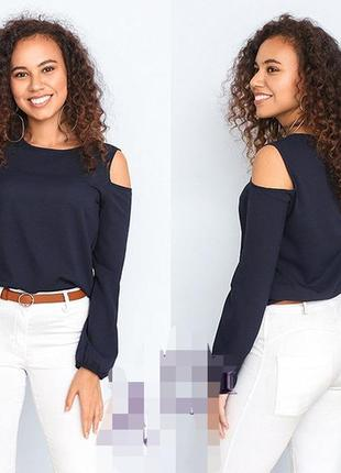 Блузка, блузочка, блуза, кофточка