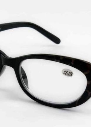 Оптика очки для зрения чёрная оправа