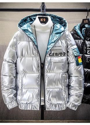 Стильная мужская подростковая зимняя куртка