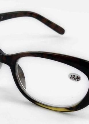 Оптика очки для зрения роговая оправа