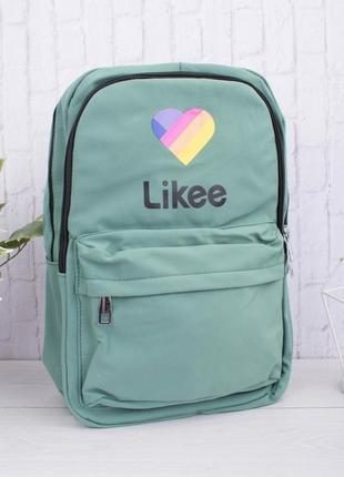 Женский стильный рюкзак лайк