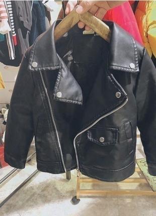 Кожаная курточка-косуха