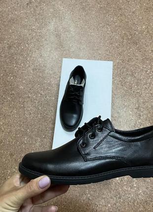 Мальчикам кожаные туфли р.33-36