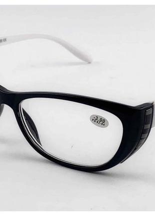 Оптика очки для зрения роговая оправа черно-белая