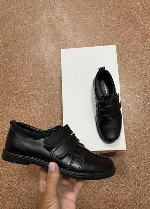 Туфли на липучках р.32-36