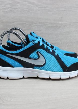 Спортивные кроссовки nike оригинал, размер 38
