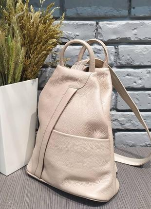Женский рюкзак сумка натуральная кожа vera pelle италия пудра розовый бежевый бретели регулируются polina