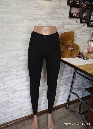 Фирменные, стрейчевые брюки в идеале!!!