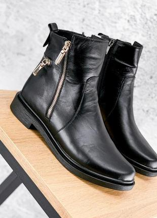 Кожаные ботинки демисезонные осенние на байке