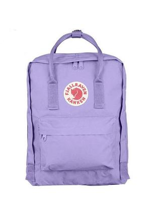 Водонепроницаемый рюкзак fjallraven kanken 16л портфель сиреневый-фиолетовый канкен школьный мужской женский