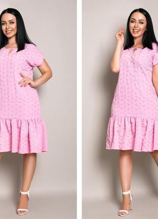 Платье прошва  4 цвета