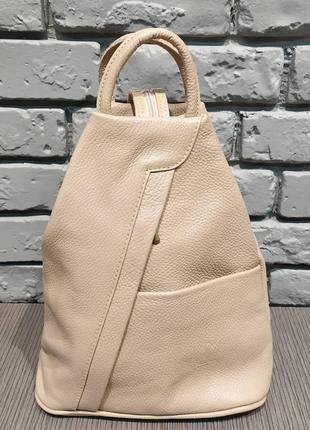 Рюкзак сумка женская натуральная кожа бежевый на плечо vera pelke италия длинный ремешок и ручки  пудра песочныйpolina полина
