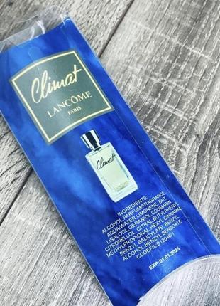 Свежий ароматный парфюм