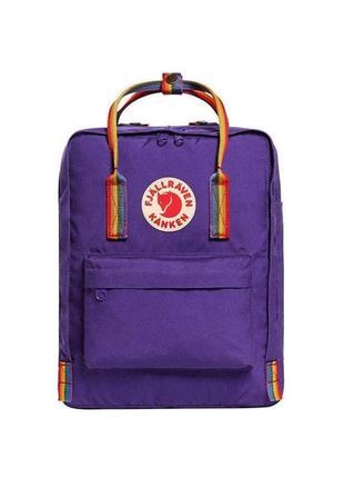 Водонепроницаемый рюкзак fjallraven kanken 16л rainbow фиолетовый с радужными ручками канкен школьный женский