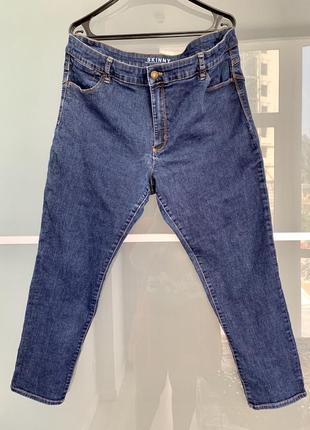 Синие джинсы скинни skinny большого размера plus size