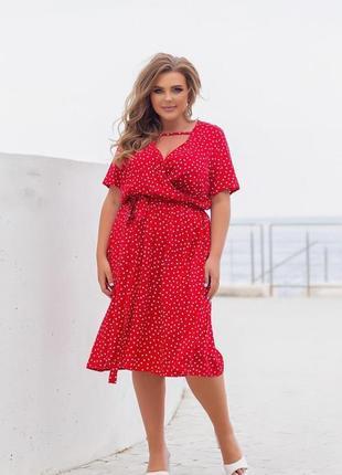 Идеальное платье для твоего жаркого дня