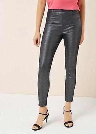 Next-новые леггинсы джинсы с серебристым покрытием! р.-38r2 фото