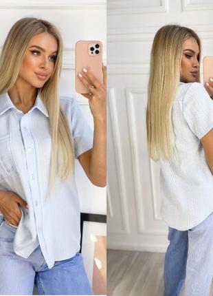 Рубашка женская мягкий лен