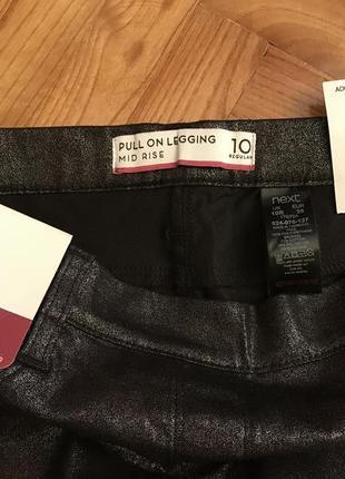 Next-новые леггинсы джинсы с серебристым покрытием! р.-38r6 фото
