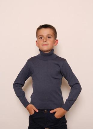 Гольф на мальчика серый , мокрый асфальт, хлопковый тонкий