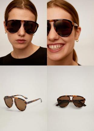 Солнцезащитные очки-авиаторы манго чехол в подарок