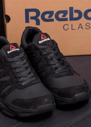 Мужские кроссовки из натуральной кожи reebok classic(40-45р)
