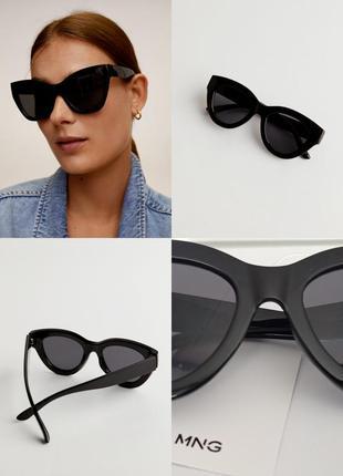 Солнцезащитные очки-кошачий глаз манго чехол в подарок