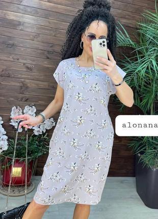 Платье в цветок ткань софт