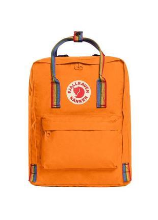 Водонепроницаемый рюкзак fjallraven kanken 16л rainbow оранжевый с радужными ручками канкен школьный женский