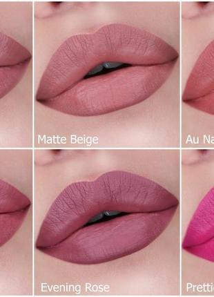 Жидкая помада pixi mattelast liquid lipstick оттенок  really rose3 фото