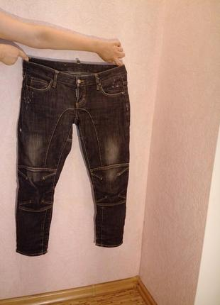 Люкс укороченные джинсы dsquared