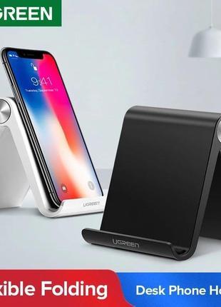 Подставка под телефон ugreen-3 разных размера